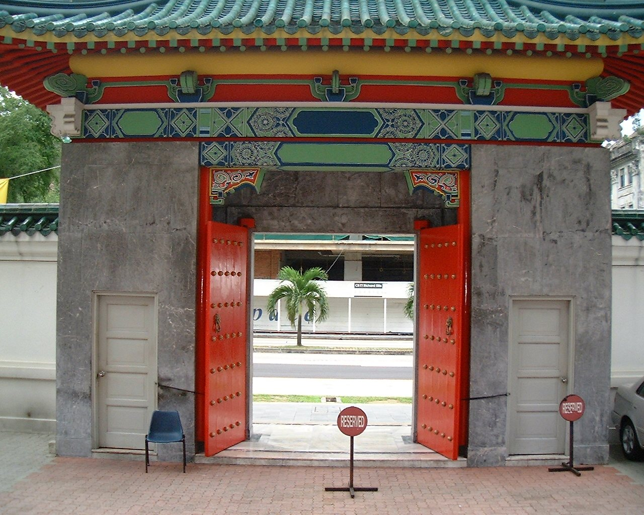 Another view of the main entrance gate (Back area)